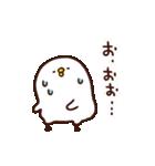 カナヘイのピスケ&うさぎ4(個別スタンプ:05)