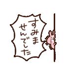 カナヘイのピスケ&うさぎ4(個別スタンプ:20)