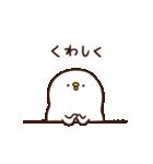 カナヘイのピスケ&うさぎ4(個別スタンプ:21)