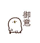 カナヘイのピスケ&うさぎ4(個別スタンプ:40)