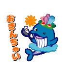 エールくん (広島弁)(個別スタンプ:01)