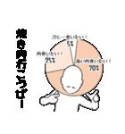 あいまいグラフおじさん(個別スタンプ:02)