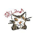 TVアニメ「猫のダヤン」(個別スタンプ:1)