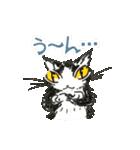 TVアニメ「猫のダヤン」(個別スタンプ:2)