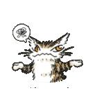 TVアニメ「猫のダヤン」(個別スタンプ:4)