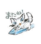 TVアニメ「猫のダヤン」(個別スタンプ:7)