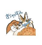TVアニメ「猫のダヤン」(個別スタンプ:8)