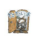 TVアニメ「猫のダヤン」(個別スタンプ:11)
