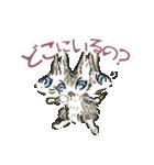 TVアニメ「猫のダヤン」(個別スタンプ:15)