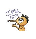 TVアニメ「猫のダヤン」(個別スタンプ:19)