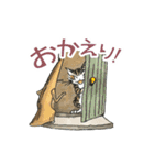 TVアニメ「猫のダヤン」(個別スタンプ:24)