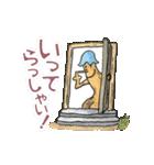 TVアニメ「猫のダヤン」(個別スタンプ:25)