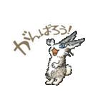 TVアニメ「猫のダヤン」(個別スタンプ:28)