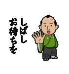ラストちゃっむらい(個別スタンプ:02)