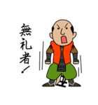 ラストちゃっむらい(個別スタンプ:03)