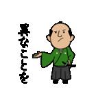 ラストちゃっむらい(個別スタンプ:04)