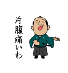 ラストちゃっむらい(個別スタンプ:05)