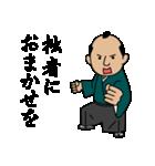 ラストちゃっむらい(個別スタンプ:06)