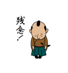 ラストちゃっむらい(個別スタンプ:07)
