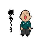 ラストちゃっむらい(個別スタンプ:08)