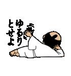 ラストちゃっむらい(個別スタンプ:09)