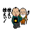 ラストちゃっむらい(個別スタンプ:10)
