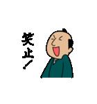 ラストちゃっむらい(個別スタンプ:12)
