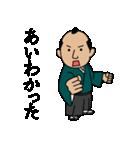 ラストちゃっむらい(個別スタンプ:14)