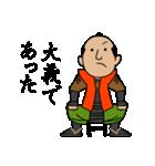 ラストちゃっむらい(個別スタンプ:16)