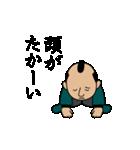 ラストちゃっむらい(個別スタンプ:17)