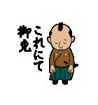 ラストちゃっむらい(個別スタンプ:18)