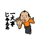 ラストちゃっむらい(個別スタンプ:19)