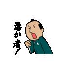 ラストちゃっむらい(個別スタンプ:20)