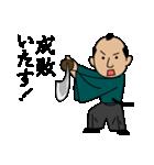 ラストちゃっむらい(個別スタンプ:21)