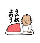 ラストちゃっむらい(個別スタンプ:23)