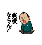 ラストちゃっむらい(個別スタンプ:25)