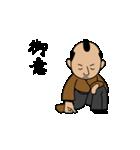 ラストちゃっむらい(個別スタンプ:29)