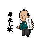 ラストちゃっむらい(個別スタンプ:32)