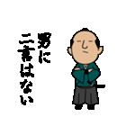 ラストちゃっむらい(個別スタンプ:35)