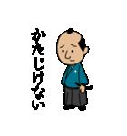 ラストちゃっむらい(個別スタンプ:39)