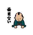 ラストちゃっむらい(個別スタンプ:40)