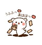 ゲスくま2(個別スタンプ:3)