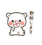 ゲスくま2(個別スタンプ:6)