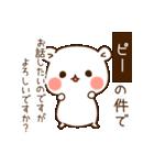 ゲスくま2(個別スタンプ:7)