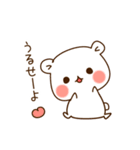 ゲスくま2(個別スタンプ:10)