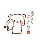 ゲスくま2(個別スタンプ:11)