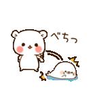 ゲスくま2(個別スタンプ:12)