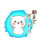 ゲスくま2(個別スタンプ:15)