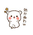 ゲスくま2(個別スタンプ:16)
