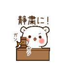 ゲスくま2(個別スタンプ:18)